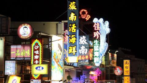 Kenting Night Market. HD ビデオ