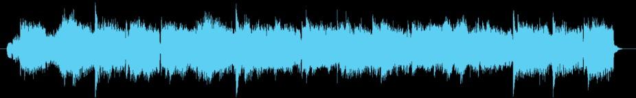 Virtuous Atonement Music