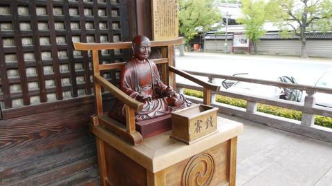 pov temple shitennoji osaka japan 14 Footage