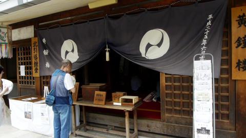 temple shitennoji osaka japan 16 Footage