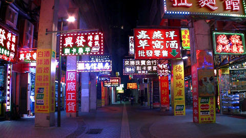 Macau - 19 October 2013: Colorful LED shop signs at night Footage