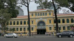 Saigon Central Post Office Footage