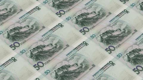 Printing Money Animation,back of 50 RMB bills Stock Video Footage