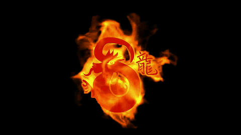 chinese zodiac of fire dragon and handwriting chinese... Stock Video Footage