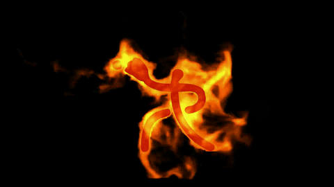 burning fire softball athlete silhouette Stock Video Footage