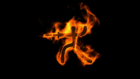 burning fire sword athlete symbol silhouette Animation