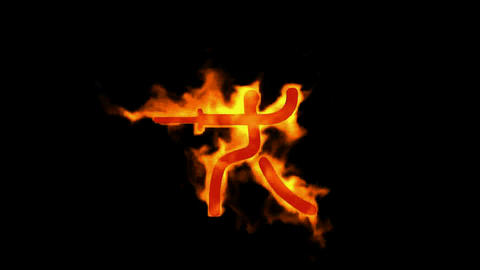 burning fire sword athlete symbol silhouette Stock Video Footage