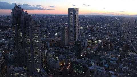 Shinjuku buildings at dusk Footage