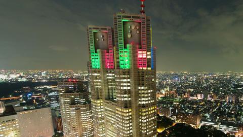Tokyo Metropolitan Government Building, Nishi-Shinjuku, Tokyo, Japan ビデオ
