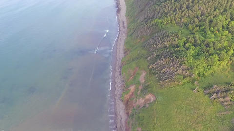 Fly Sakhalin 7p Slow stock footage