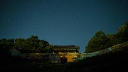 Korea Go-Mo Mountain Fortress Wall Night Timelapse 4K Live Action