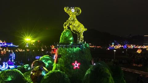 R @ C 50303 P 06 Mzo 1 12all 台北燈會 Taipei Lantern Festival stock footage