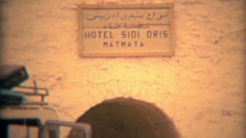 MATMATA, TUNISIA 1975: Hotel Sidi Dris cave travel living in Matmata, Tunisia Footage