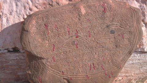 Buddhist Petroglyphs stock footage