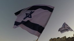 Waving of the Israeli flag, loopable Footage