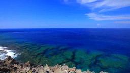 辺戸岬から望む岩礁と海 Footage