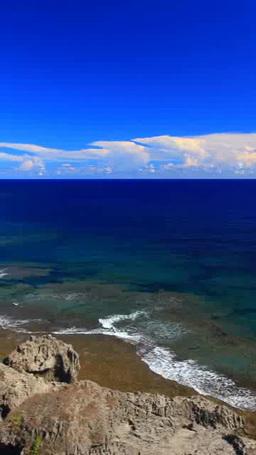 喜屋武岬の岩壁と海 Footage