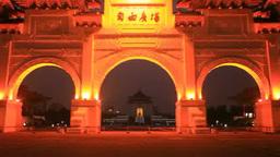 自由広場門のライトアップ 影片素材