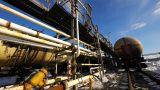 Oil distribution station 5 Footage
