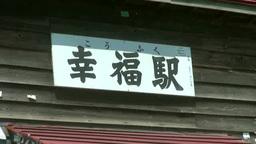 Kofuku station Stock Video Footage