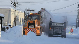 住宅街の除雪 Footage