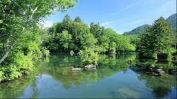 Lake Akan Footage