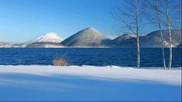 Lake Toya and Nakajima island in winter Footage