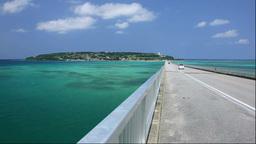 Kouriohashi bridge and Kourishima island Stock Video Footage