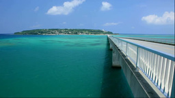 Kouriohashi bridge and Kourishima island Footage