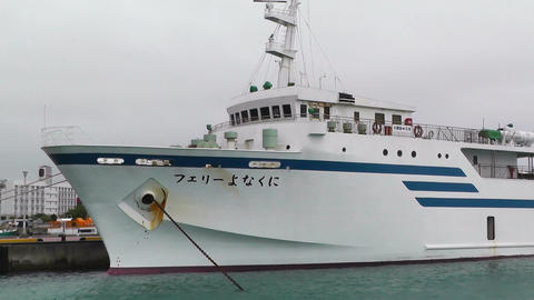 Arriving to Ishigaki Port Okinawa 02 tracking shot Stock Video Footage