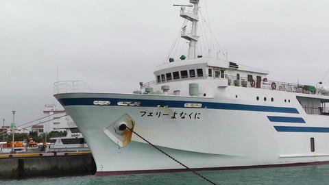 Arriving to Ishigaki Port Okinawa 02 tracking shot Footage