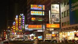 Night view of Tsim Sha Tsui Footage