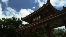 首里城の守礼門 Footage