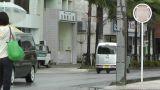 Ishigaki Okinawa Islands 08 Footage