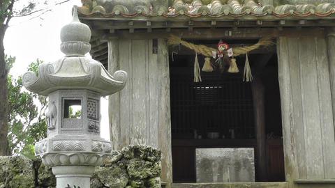 Japanese Shrine 07 Stock Video Footage