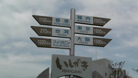 Map Showing Distance of Major Cities from Ishigaki 02 Stock Video Footage