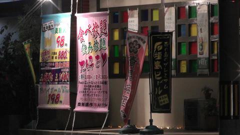 Okinawa Islands Street at Night 13 Stock Video Footage
