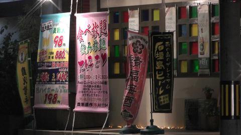 Okinawa Islands Street at Night 13 Footage
