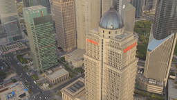 Shanghai City Scene stock footage