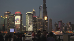Panorama of Shanghai Pudong in Evening Footage