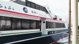 Port of Taketomi Island in Okinawa 06 Footage