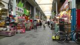 Rural Japanese Market in Okinawa Islands 01 Footage