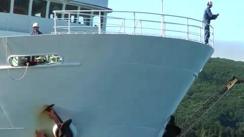 Okushiri Island arrival Footage