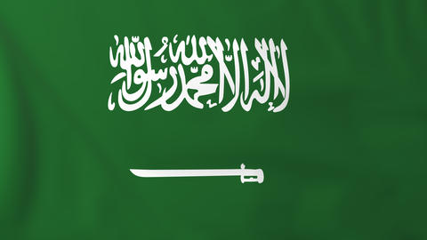 Flag of Saudi Arabia Animation