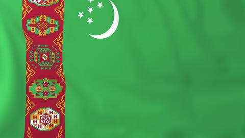 Flag of Turkmenistan Animation