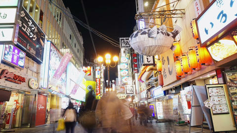 OSAKA, JAPAN - MARCH 2015: - Dotonbori Area Shopping Street And Landmark At Nigh stock footage