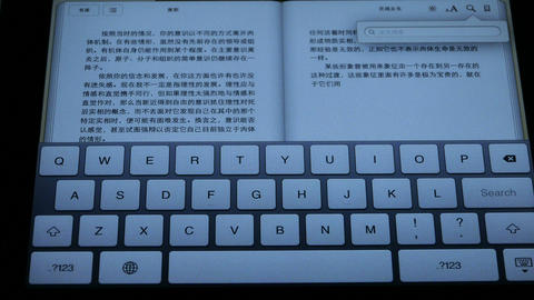 chinese Book on a touch screen tablet computer,search... Stock Video Footage