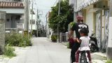 Rural Town in Okinawa Islands 22 street Footage
