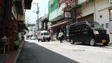 Rural Town in Okinawa Islands 24 street Footage