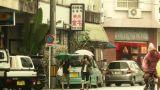 Street in Okinawa Islands stylized 03 Footage